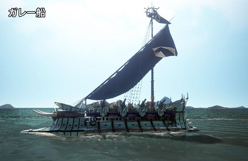 重帆船 作り方
