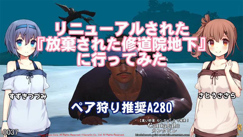 リニューアル ユーチューブ アニメ